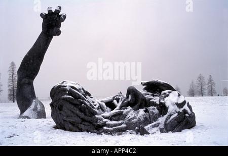 Awaking Sculpture, Washington D.C. - Stock Image
