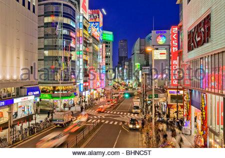 Shinjuku District, Tokyo, Japan at Night. - Stock Image