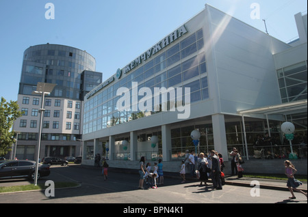 Rhythmic Gymnastics Olympic Training Center opens in St Petersburg - Stock Image