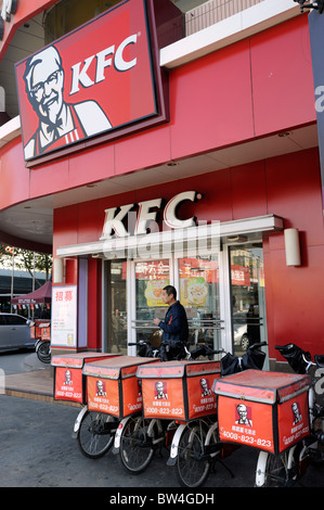 kfc in the chinese market Is mcdonald's china's next casualty of media outlet accused a local supplier of kfc and mcdonald's the chinese market has long played the antagonist to.