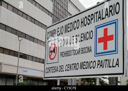 Panama Panama City Marbella sign medical complex hospital quiet zone no honking car horn prohibited Spanish language - Stock Image