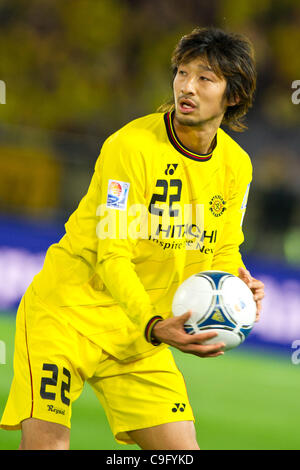 Wataru Stock Photos Wataru Stock Images Alamy