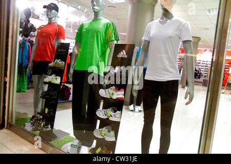 Mendoza Argentina Villa Nueva Mendoza Plaza Shopping mall store business shopping center centre sportswear clothing - Stock Image