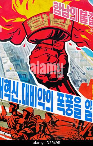 Propaganda poster detail, Wonsan City, Democratic People's Republic of Korea (DPRK), North Korea, Asia - Stock Image