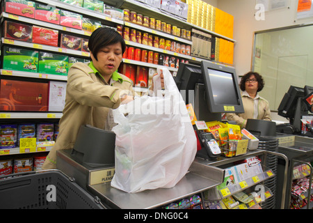 Hong Kong China Island North Point Java Road Wellcome Supermarket grocery store shopping food sale display shelves - Stock Image