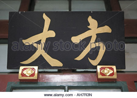 xingren asian personals Xingren county pu'an county chinese character – chinese characters are logograms used in the writing of chinese and some other asian yinxu, ruins of an.