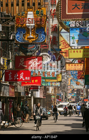 Shanghai hochhäuser
