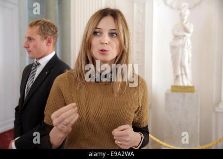 Yalta Russia Oct Crimean Prosecutor Natalia Poklonskaya Tsar