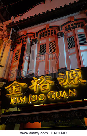 KIM GUAN CHONG TRADING PTE. LTD. - sgpbusiness.com