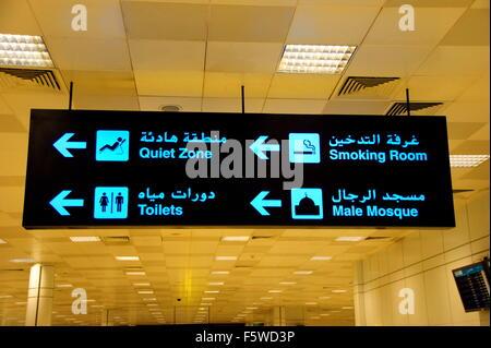arabic english airport sign stock image